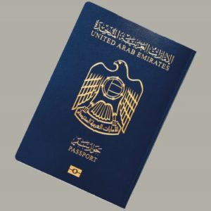 Buy United Arab Emirates passport.UAE citizenship by investment was announced in 2021. It's a major change to the GCC tradition of never